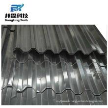 Corrug aluminum sheet price