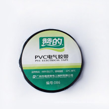 Professional China Manufacturer, Multiple colors insulation tape pvc electrical 25mm*20m*0.15mm