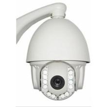 480tvl Cámara al aire libre del IP de la bóveda PTZ del zumbido óptico 27X (IP-320H)
