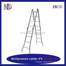 Aluminum folding ladder rubber feet