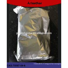 Arteether / Arteether powder factory / 75887-54-6