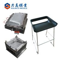 Пластичный стальной стул пробки прессформы& прессформа