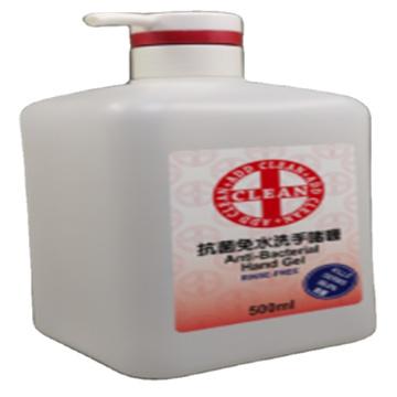 1000ml gel washhand soap portable