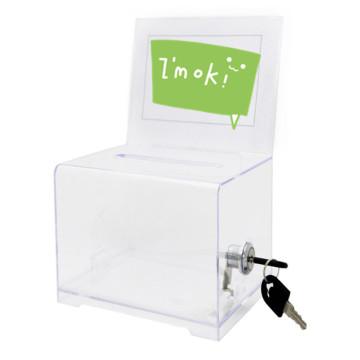Hochwertige weiße Acryl-Spendenbox mit Einlegeboden