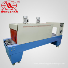 Automatic Shrinking Machine with Sealing Machine for Auto Shrink and Seal Packing with Reticular Conveyor and Electric Heat Thermal Tube