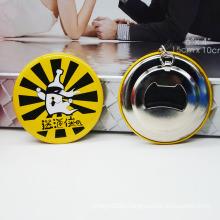 China Manufacturers Custom Metal Keychain Bottle Opener
