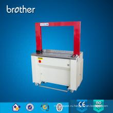 Автоматические планки PP Пакуя пояс связывая упаковочная машина для обвязки