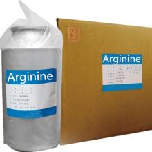 Arginine C6H14N4O2 CAS 74-79-3