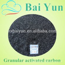 Coal based granular activated carbon/activated carbon filter