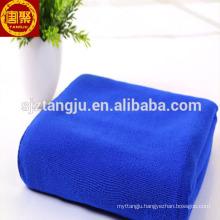 Soft feel/Machine washable/Super water absorption Multipurpose printed microfiber towels