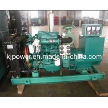 Silent Diesel Erzeugung mit chinesischen Yuchai Diesel Motor