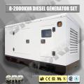 10kVA Звуконепроницаемый дизельный генератор Powered by Yangdong (SDG10KS)