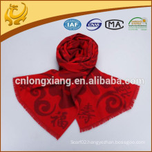 Classical Style Red Color Fashionable Jacquard Pattern 100% Viscose Scarf