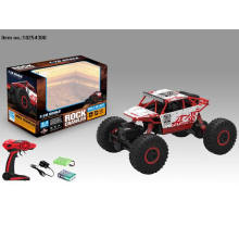 2.4G R/C Car Toys for Children
