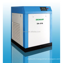 37kw 50hp,euro air compressor with CE Certificate,high quality and competitive price