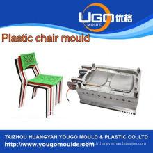 Fabricant de moules à chaises en plastique pour chaise de bureau moulé TUV