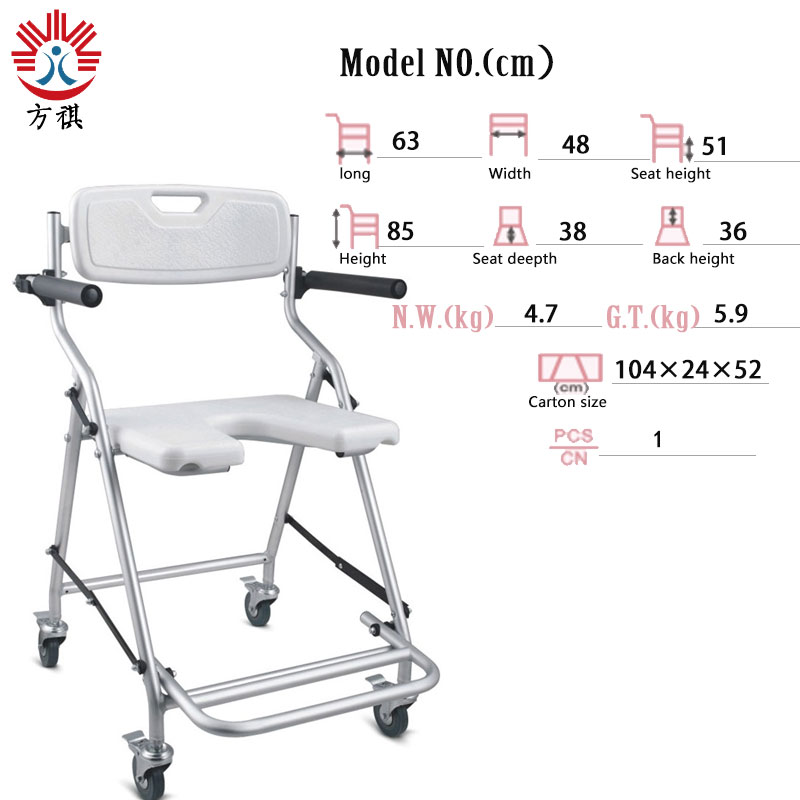 Shower Chair With Wheels Specification