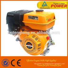 9.0HP Многофункциональные мощный бензиновый двигатель