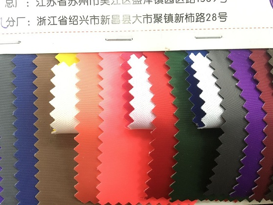 factory price imitation memory fabric