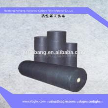 activated carbon fiber cloth roll