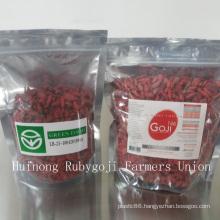 Goji Berries, Dry Goji Berry, Ningxia Goji, 2014 New Crop Goji Berry