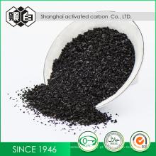 A base de carvão ativa o carbono para a purificação do ar interior