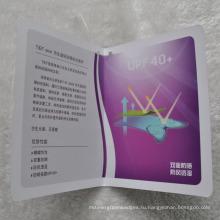 Модная сложенная бумага Hang Tag для одежды / багажа