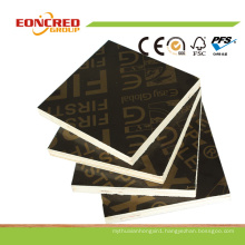 Film Faced Plywood/ 18mm Marine Plywood for Construction
