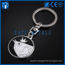 custom metal key chain ,metal key chain personalized