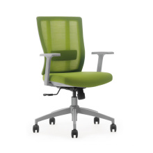 chaises de bureau avec roues / maille chaise de bureau / chaise de bureau