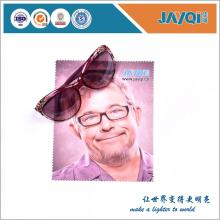 Microfiber Polyester Optical Cloth Packaging