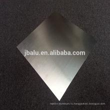 Китай Поставщиком профессиональных Производитель Подгонянный матовый Алюминиевый лист