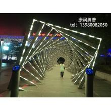 Luz de túnel de tiempo interactiva dinámica