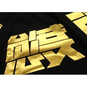 Folha para impressão de tecido, Foil Paste para tecido / Papel / Vestuário