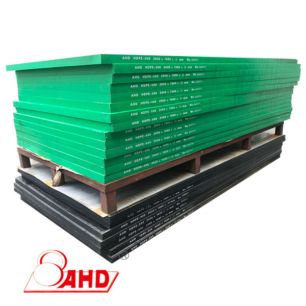 Hdpe Plate