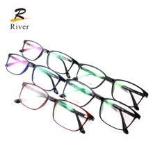 2021 Dropshopping Ultra-Light Tr Eyeglasses Frames