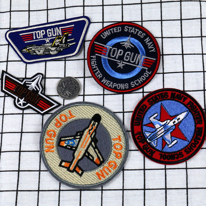 Embroidery Air Armband Patches