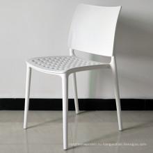 Открытый ресторан сильная Штабелируемый Белый пластиковый стул (СП-uc036)
