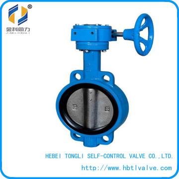 Alto desempenho tipo uma válvula borboleta manual operada Wafer para aquecimento