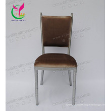 Hôtel Brown Fabric Chiavari Chair (YC-A36-02)
