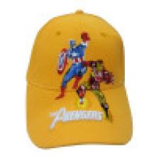 Bonnet pour enfants avec velcro court (KD-50)