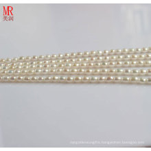 5-6mm White Rice Cultured Pearl Strand