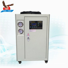 Industri Digunakan Chiller Central Air Conditioner Air Chiller