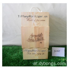 2017 factory wooden wine box packing products wine box for single bottle