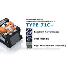 Câble à fibre optique monocouple 12 core et léger et rapide TYPE-71C + pour usage industriel, SUMITOMO Fiber Cleaver également disponible