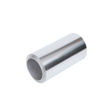 High Purity Lithium Ion Battery Raw Materials Aluminum Foil For Lithium Ion Battery