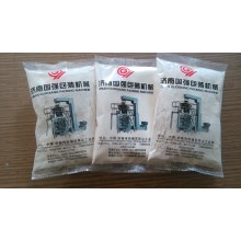 Machine packing automatic powder filling and packing machine