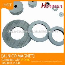 Постоянный литой прямоугольные формы Alnico 5 класс алнико магнит-кольцо