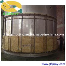 Сушильная машина для центробежного распыления в сушильной машине