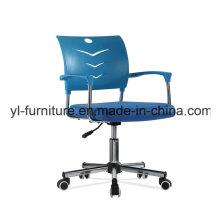 Cadeiras de escritório Mobiliário de escritório Cadeira Hotel Swivel Orange Cadeira de escritório